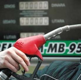 poskupljuje-gorivo