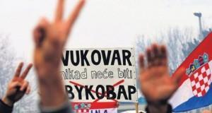 Vukovar_Vukovar