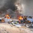 teroristički napad